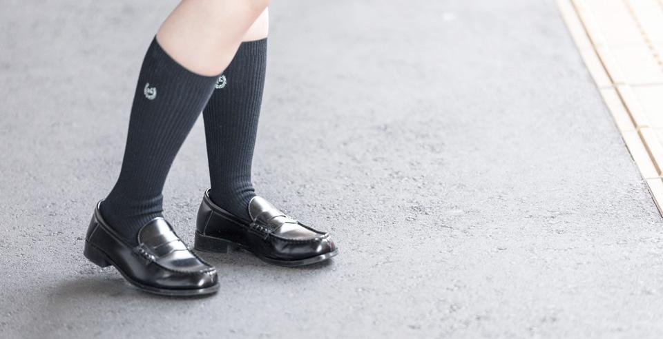 女子高生の足